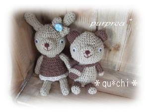 Quchi2011511